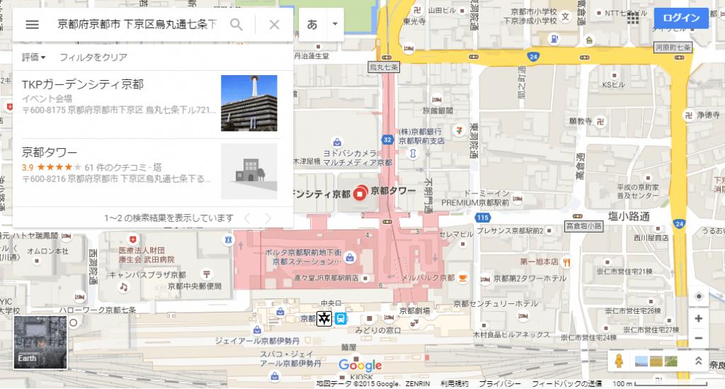 いつものマーカーが表示されないGoogleマップ
