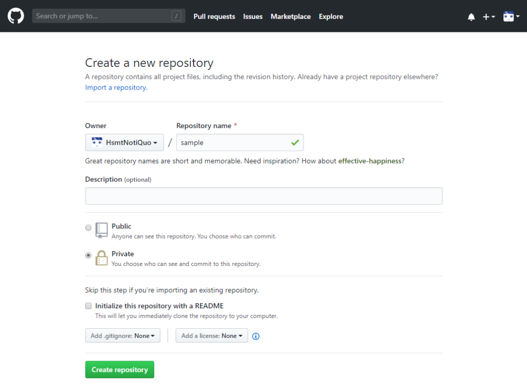 GitHubのリポジトリ新規作成