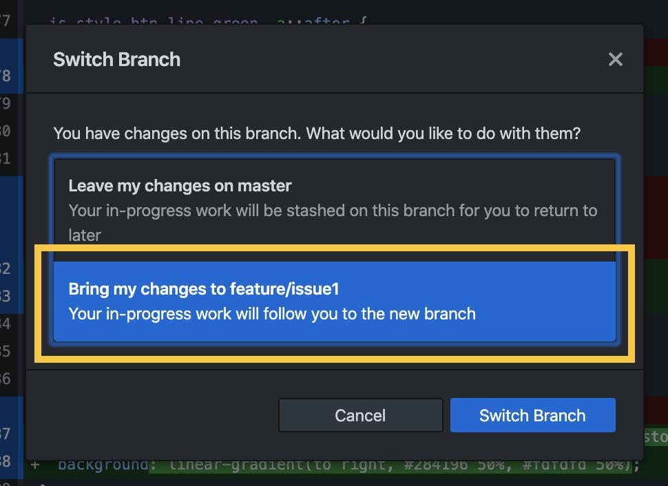 「Bring my changes to ブランチ名」をクリック